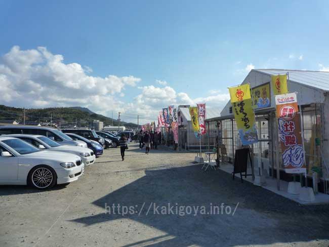 岐志(きし)漁港の牡蠣小屋