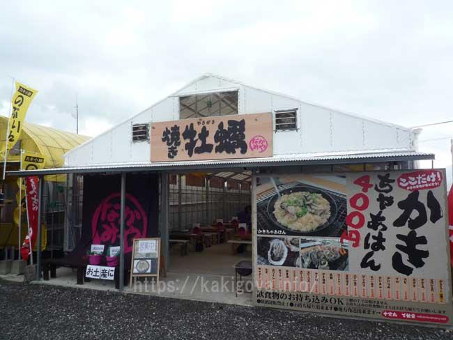 中宮丸 糸島の牡蠣小屋
