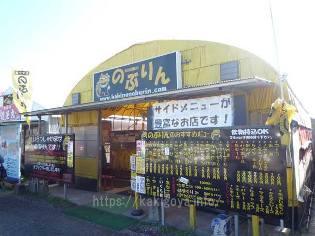 のぶりん 糸島の牡蠣小屋