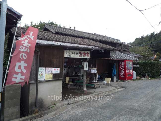 糸島の牡蠣小屋 よしむら