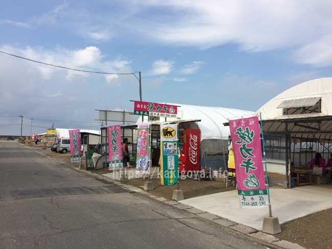 福吉漁港へのアクセス