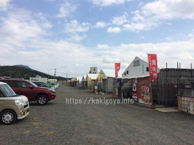 岐志漁港へのアクセス